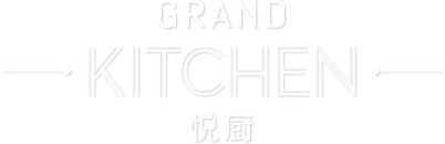 GRAND KITCHEN